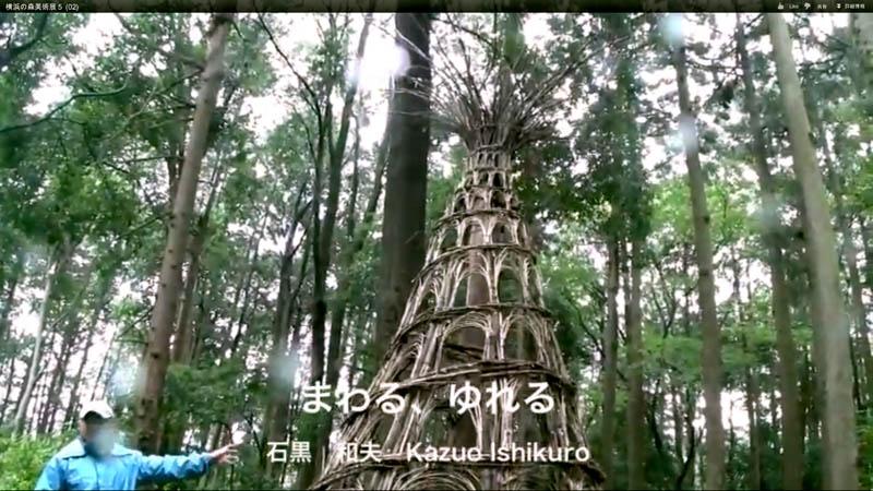 横浜の森美術展5