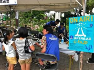 第31回横浜開港祭2012 市民放送局スタジオの様子